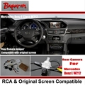 For Mercedes Benz E Class W212 2010~2015 / Car Rear View Back Up Reverse Camera Sets / RCA & Original Screen Compatible