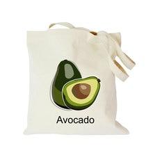 Origina avocado printed shoulder bag for women customized eco canvas tote big shopping handbag foldable advertising cute