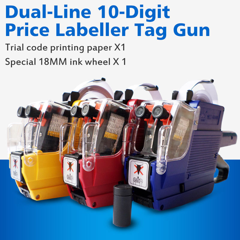 MX-6600 Dual-Line 10-Digit Price Labeller Tag Gun + A Roll Of Trial Code Printing Paper And An Ink Wheel