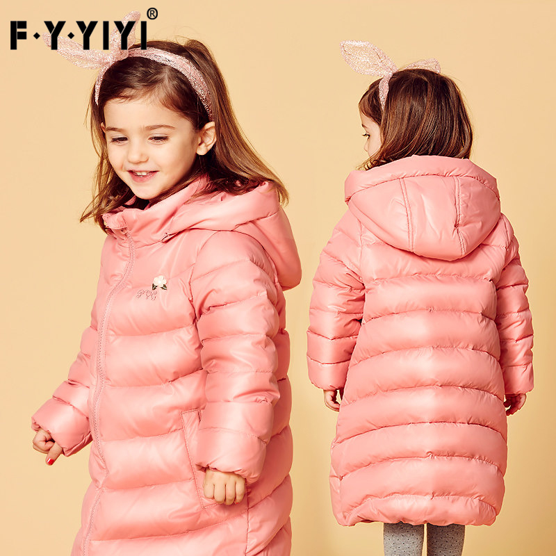 Girls down jacket The children wear winter clothes Baby baby Medium and long down jacket Hoodie 90 White duck down 2017 children winter clothes boys and girls down jacket long 90