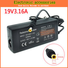 Brand New 19V 3.16A 60W 5.5x3.0mm AC Power Supply Adapter 19V3.16A Charger(China)
