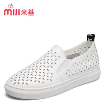 MiJi Women's Classics Casual Breathable Shoes Flat Genuine Leather Slip on Loafers Rubber Sole  Elastic Design LF-139