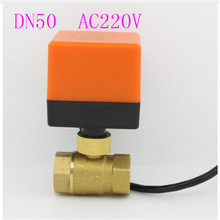 Electric Motorized Brass Ball Valve DN50 AC 220V 2 Way 3-Wire with Actuator Valves