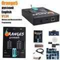 Orange5 Professional Programming Device with Full Packet Hardware + Enhanced Function Sofware Orange 5 Orange-5 Diagnostic-tool