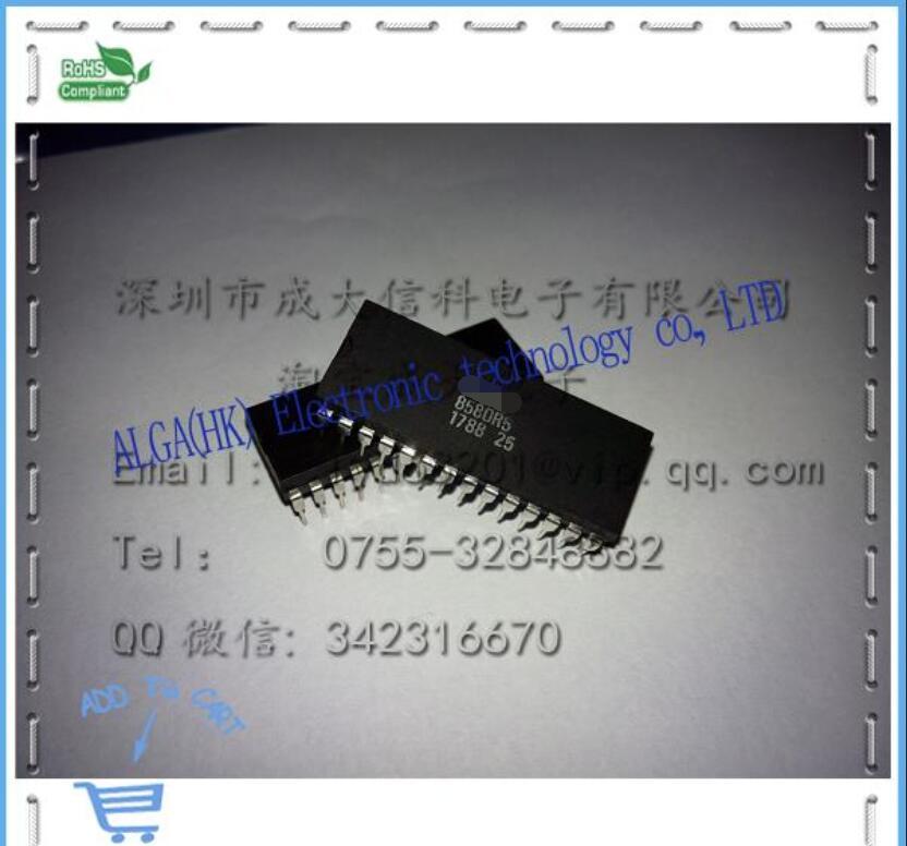 MOS8580R5 DIP28 8580R5 d'origine. DIP28 Assurance De La Qualité