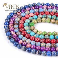 Wholesale Natural Stone Beads Sea Sediment Imperial Jaspers Beads For Jewelry Making 4 6 8 10 12mm Beads Diy Bracelet Necklace(China)
