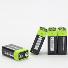 Rechargeable Li-Po Battery