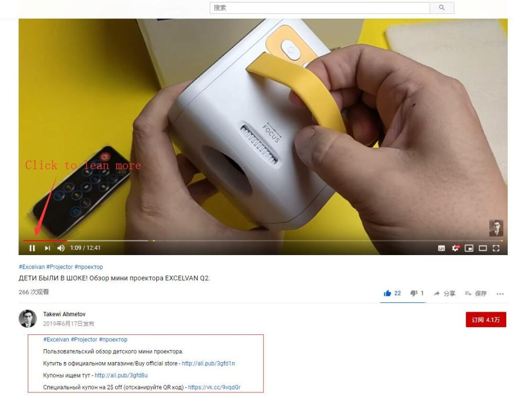q2 VIDEO