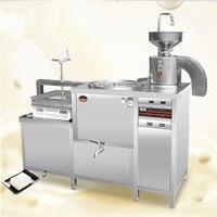 Коммерческий 20 В/380 В полный автоматический творог соевого молока 2 In1 машина интеллектуальный анти сухой соевого молока подонки разделения