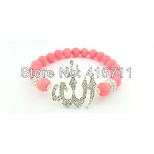 8mm Pink Jadee with Rhinestone Pave  Beads Bracelet Silver Islamic Tiny Allah Bracelet
