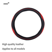 XWSN high quality leather steering wheel cover is suitable for Infiniti Acura DS Lincoln Tesla Jac JEEP 38cm Car styling