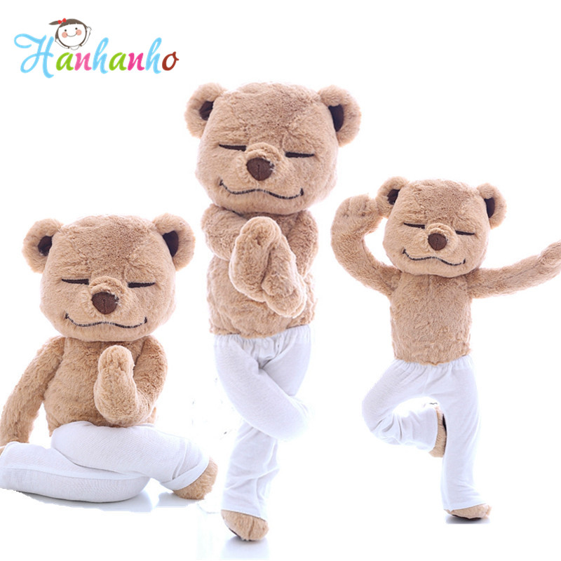 Yoga Bear Plush Toy Stuffed Doll Soft Comfort Baby Toys Birthday Gift For Kids Children Girlfriend 40cm new style arrive stitch children stuffed toy kids doll plush toy baby toys birthday gift 60cm