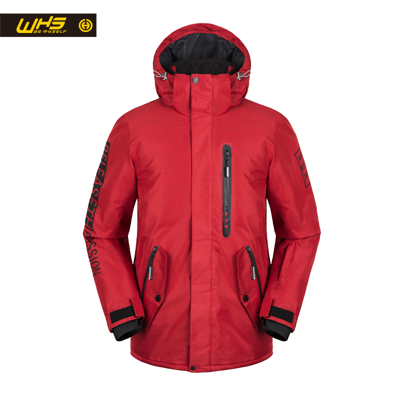 WHS 2018 hot sale New men Outdoor Ski Jackets windproof  warm Coat  snow jacket  Slim clothes male Warm Jacket 1pc fashion women men unisex comfortable knit cotton winter warm ski beanie wool roman knight helmet outdoor cap 2016 new hot