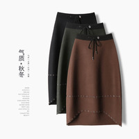 Autumn And Winter Pattern Half Body Korean Leisure Time Temperament Skirt Easy Thin A Word Length