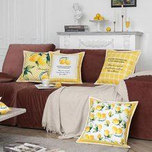 Милая желтая квадратная подушка с лимоном/almofadas чехол для взрослых и детей-подростков Модный чехол для подушки для дома