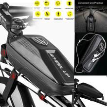 Велосипедная передняя рама водонепроницаемая сумка кошелек туба