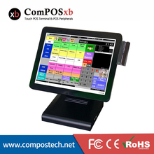 15 inch TFT LCD Point Of Sale Cash Registers With MSR / Pos Computer Systems POS1619
