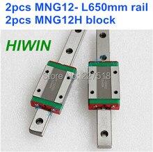 Miniature MGN12 650mm 12mm linear slide : 2pcs MGN12 L-650mm + 2pcs MGN12H carriage for CNC X Y Z Axis 3d printer part