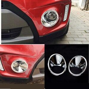 Image 4 - ABS Bicromato di Potassio Per Suzuki Vitara Escudo 2015   2019 Frontale Testa/Posteriore per Nebbia/Lampada di Coda Luce Freno di Stampaggio contorno Copertura Trim