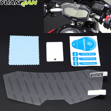 New For Yamaha MT-07 FZ-07 MT07 Cluster Scratch Protection Film Screen Protector for FZ07 MT 07 2014 2015 2016 2017