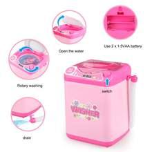 Красная мини игрушка для стиральной машины электрическая детская