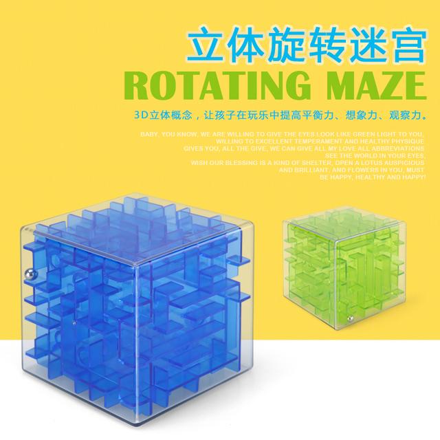 Cubos Magicos Puzzles 3d Bola Laberinto Estéreo Juego Giratorio Cubo de Los Niños Para El Desarrollo de la Inteligencia Del Juguete del Padre-niño de Iniciación