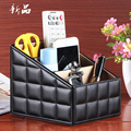 PU Leather remote control storage box cosmetics storage box coffee table desktop storage box