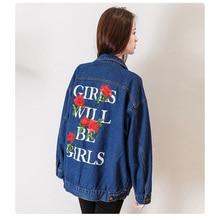 2017 Autumn Women Denim Jackets Plus Size embroidery Long Sleeve Jean Outerwear Coats M192 casaco feminino