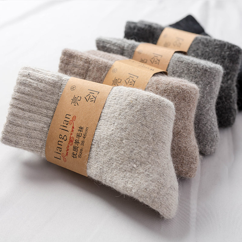 Winter Ultra-thick Wool  Stockings For Men And Women Warm Wool Thickened And Pair With Snow Boots Pure Color Stockings