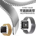 Luxury Milanese Watch Band Strap for Fitbit Blaze Wristwatch Bracelet