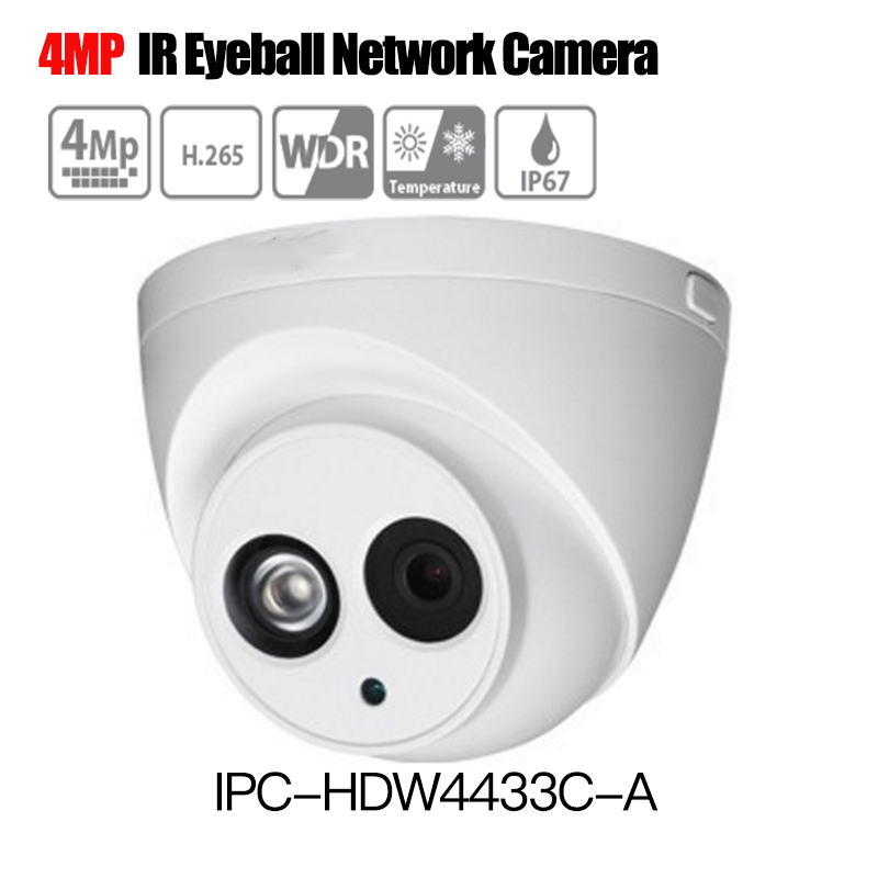 DaHua H.265 IPC-HDW4433C-A replace IPC-HDW4431C-A POE Network IR Mini Dome IP Camera Built-in Microphone 4MP CCTV Camera onvif fred perry шарф