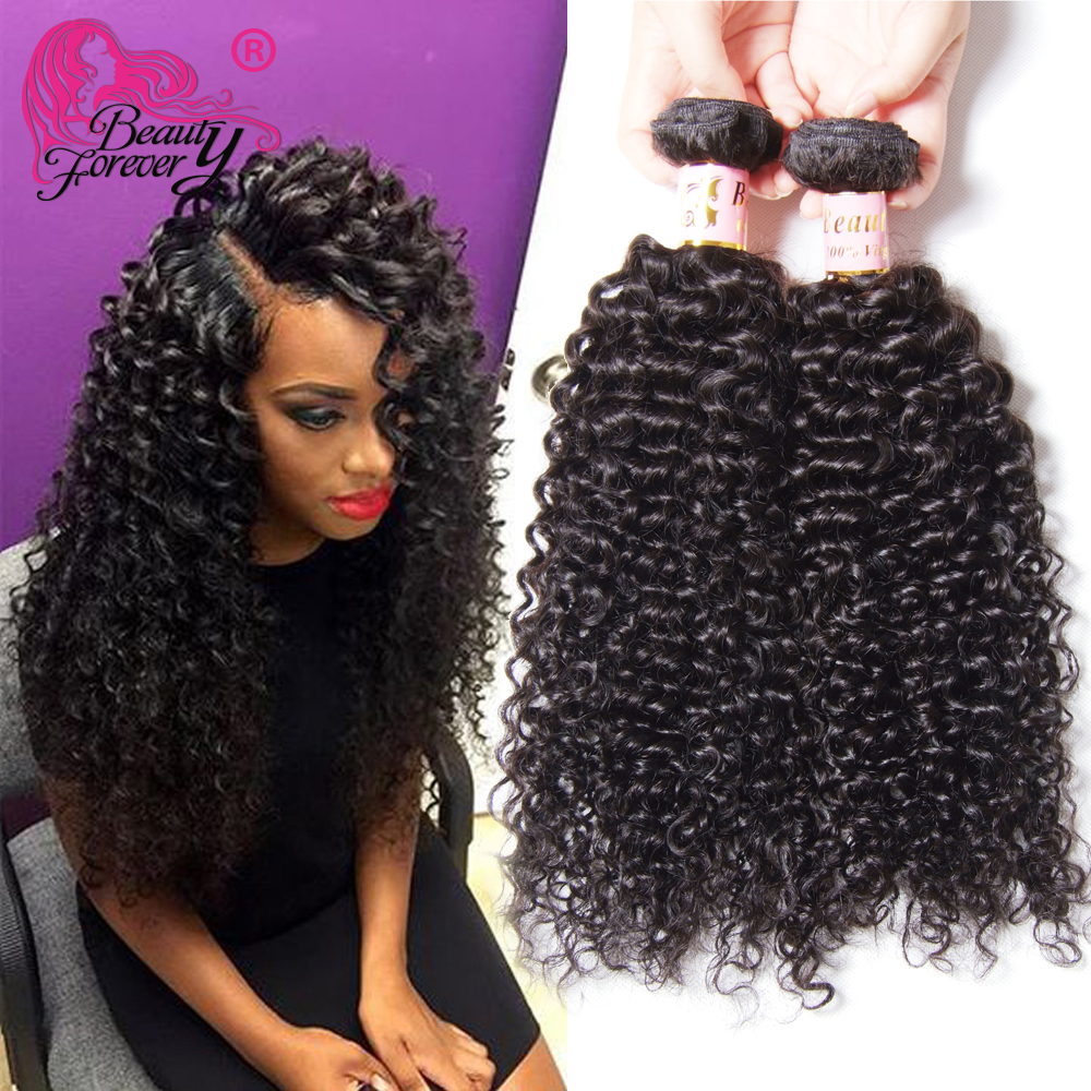 Aliexpress buy raw curly indian virgin hair 3 bundles virgin aliexpress buy raw curly indian virgin hair 3 bundles virgin indian hair 7a indian curly virgin hair black indian curly human hair bundles from pmusecretfo Gallery