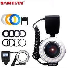 SAMTIAN RF 550D פלאש אור 48 PCS LED מאקרו טבעת פלאש עבור ניקון Canon אולימפוס SONY Panasonic Fujifilm Speedlite LCD תצוגה