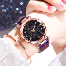 New Women Watch Hot Rhombus Glass Starry Sky Watch Simple Temperament Ladies Luminous Leather Belt Ladies Quartz Watch Clcok(China)