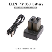 Экен 2 шт. Батарея двойной Зарядное устройство действие Камера Аксессуары для Eken H9 H9R H8 H8R H8PRO V8S H3 H3R SJCAM SJ4000 SJ5000 Камера