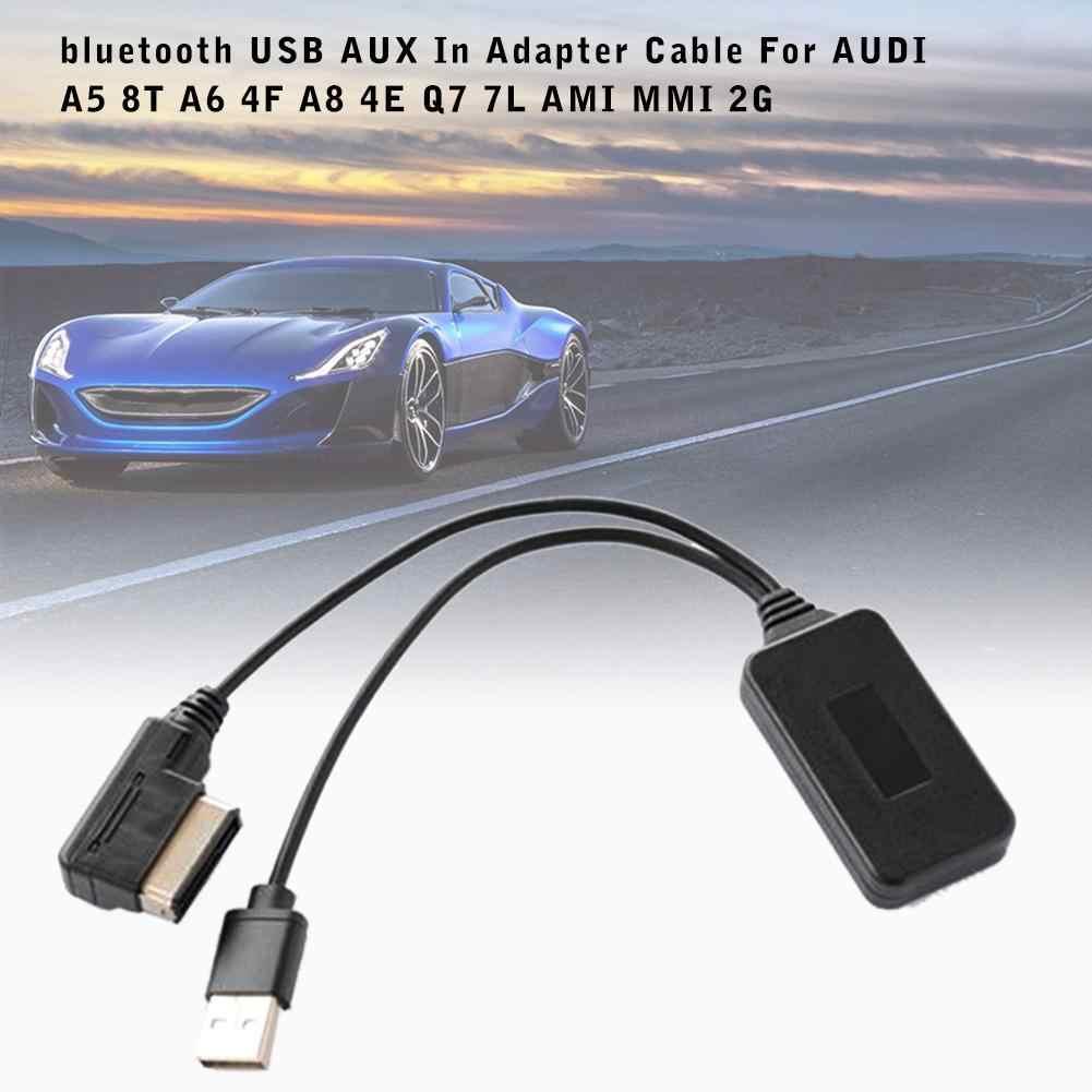 Новый стиль Bluetooth аудио линия USB AUX-IN адаптер кабель Пластик Простая установка специально для A5 8 T A6 4F A8 4E Q7 7L ami MMI 2G