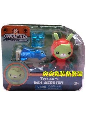 original Octonauts action figures Tweak's sea scooter  child Toys 6-8cm minifigures kingcamp child action 3834