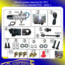 Electrical power steering,electric power steering for UTV Yamaha Rhino 450/660/700: 2004+ (full set)