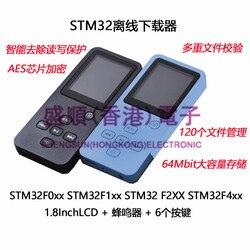 STM32 в автономном режиме загрузчик в автономном режиме программист в автономном режиме горелки