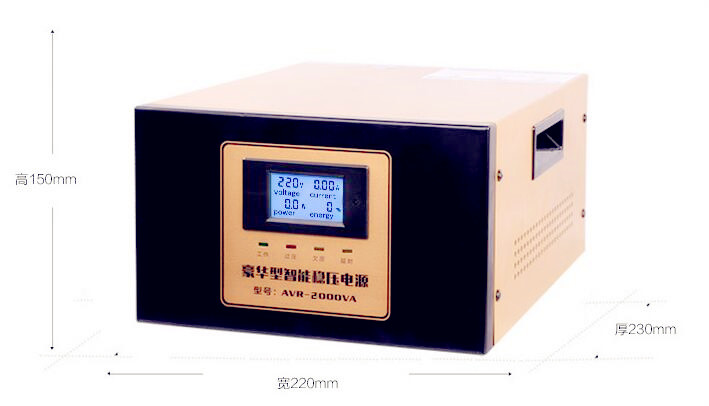 Free Shipping 220V Household Voltage Stabilizer 2000W Single-phase Full-automatic Alternating Current Stabilized Voltage Supply digital display 3kw automatic voltage stabilizer 3000w computer 220v refrigerator vvoltage stabilizer single phase
