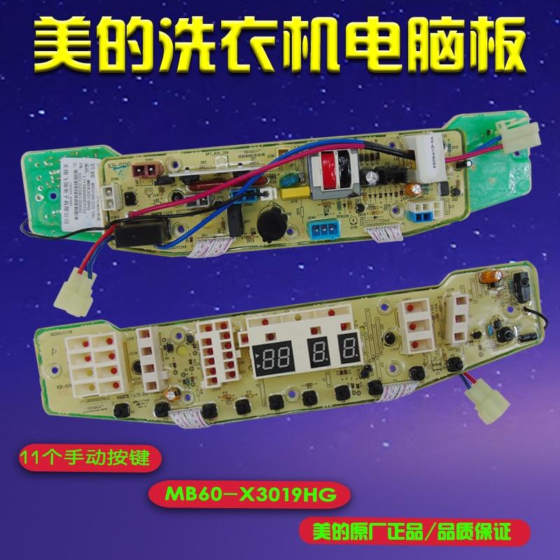 Computer Board Main Board Of Washing Machine Control Board MB60-X3019HG Power Board  Display Panel