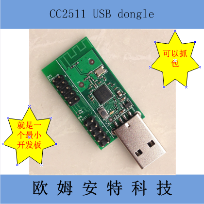 DOWNLOAD DRIVER: CC2511 USB DONGLE