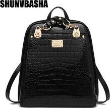 2016 марка женщины рюкзак качество PU кожаное седло сумки джейд barracuda мешок подростков девушки Топ-ручка рюкзак предвещает фас