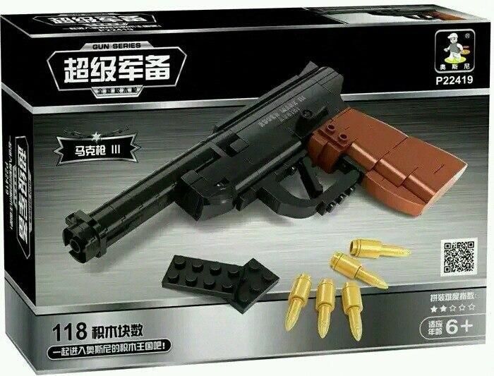 Ausini 118 stk Pedagogisk DIY Assembly Lekepistol Bygningsblokker Gun - Bygg og teknikk leker - Bilde 3