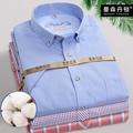 2016 new arrival cotton short-sleeve plaid shirt male super large fashion high quality summer plus size S - 4XL 5XL 6XL 7XL 8XL