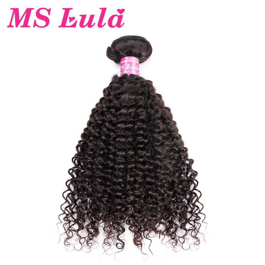 Ms lula волос Малайзии странный вьющиеся волосы 1 Комплект 100% человеческих волос Комплект s Волосы remy натуральный Цвет Бесплатная доставка ...