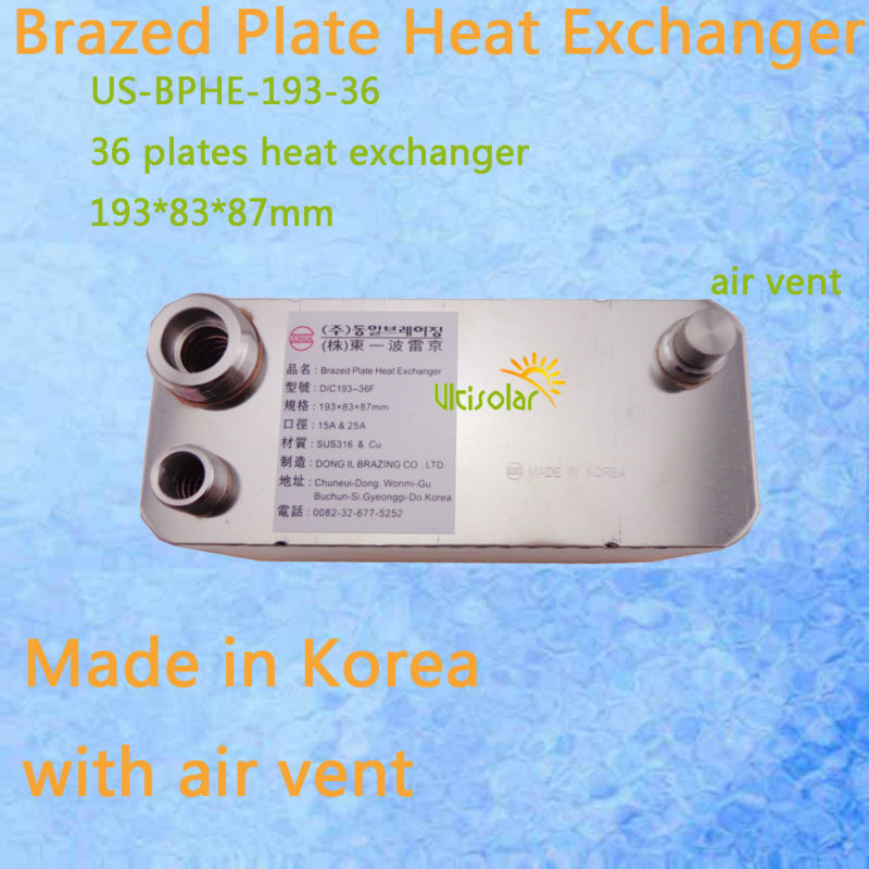 US-BPHE-193 36 plates Brazed Plate Heat Exchanger SUS316 Stainless Steel titanium heat exchanger plates