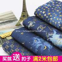 2019 Bazin Riche Getzner Free Shipping Cool New Hot Stamping Pentagram Denim Wash Thick Material//coat In The Tie dyed Fabrics