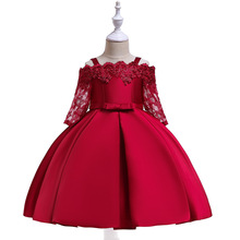 цена на Off the Shoulder  Long Sleeves Satin  Flower Girl Dresses For Wedding Dark Red  First Communion dresses Party Gowns
