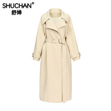Shuchan High Quality Womens Trench Coats England Style Turn-down Collar Sashes Women Long Coat Loose Windbreaker 3052
